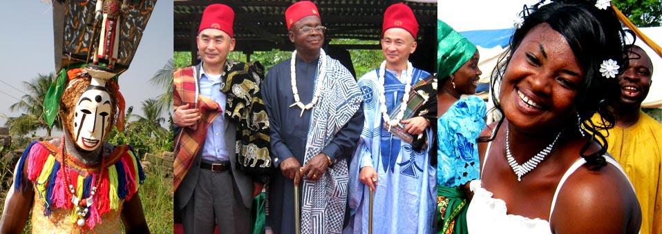 About Ebonyi State